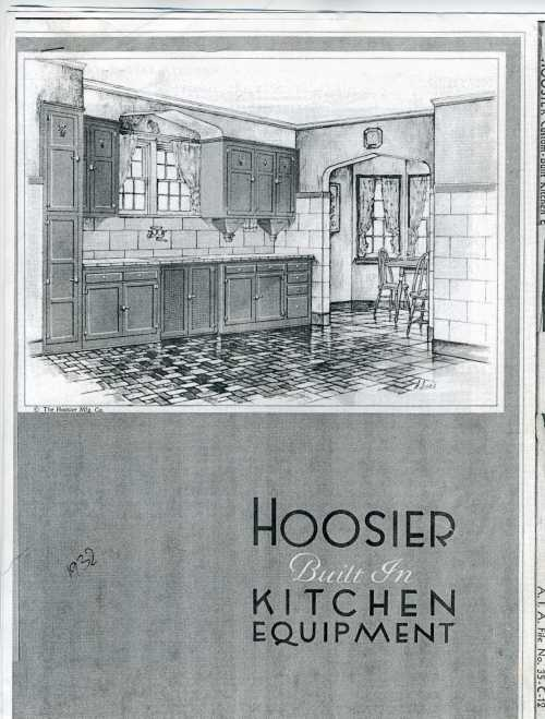 Hoosier 1932 catalog cover
